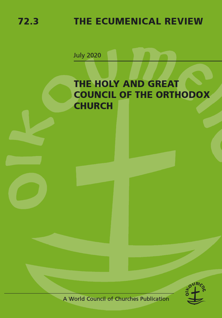 cover ecumenical review july 2020